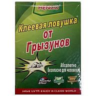Клеевая ловушка от Грызунов, без запаха и яда, 17см*12см