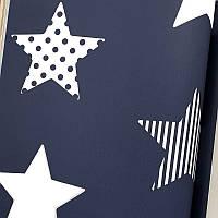 Шпалери для стін паперові на флізелін сині зірки Graham and Brown Kids&Home Individual 0.53х10м