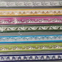 Бордюры для обоев ширина 2 см кант цвета разные уточняйте! Ограниченное количество