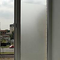 Самоклейка, матова, PATIFIX, вітражний для скла, 67,5 cm