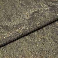 Обои на стену винил на флизелине горячего тиснения 1,06х10м, ограниченное количество