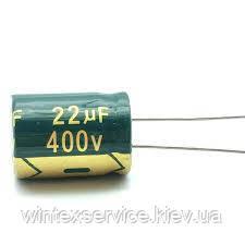 Конденсатор електроліт. 400В 22мкФ 12*22 мм