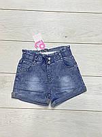 Джинсовые шорты для девочек. 134- рост.