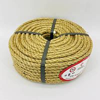 Мотузка джутова декоративна 8мм 50м