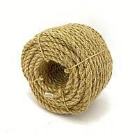 Джутова плетені мотузка для інтер'єру і рукоділля 8 мм 20м