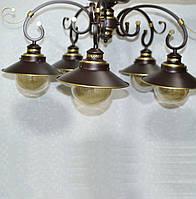 Люстра металлическая коричневая плафон бежевый стекло 5 ламп