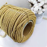 Джутова плетені мотузка для інтер'єру і рукоділля 14 мм 20м