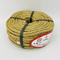 Джутова мотузка для виробів хендмей 6мм 50м