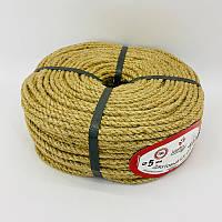 Вита декоративна мотузка джутова 5 мм 100 м для виробів