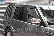 Дефлекторы окон (ветровики) Land Rover Discovery 3  2005-2016 (Autoclover D773)