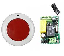 Аварийная кнопка, передатчик дистанционного управления Беспроводная тревожная кнопка