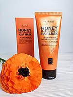 Интенсивная медовая маска для волос Daeng Gi Meo Ri Honey Intensive Hair Mask 150 мл