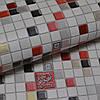 Обои, красные, на стену, квадраты, виниловые, B49.4 Клеточка 5584-10, супер мойка, 0,53*10м