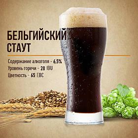 """Зерновой набор """"Бельгийский стаут"""" на 20 литров пива"""