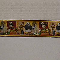 Бордюры для обоев, детские, Панда кунг-фу, ширина 8 см, ограниченное количество