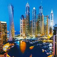 Фотообои, город, Дубай размер 196смХ278см, 16 листов