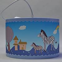 Люстра детская подвесная пластик зебра голубая 1 лампа