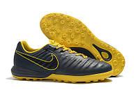 Футбольные сороконожки Nike Tiempo Lunar Legend VII Pro TF Grey/Black/Yellow