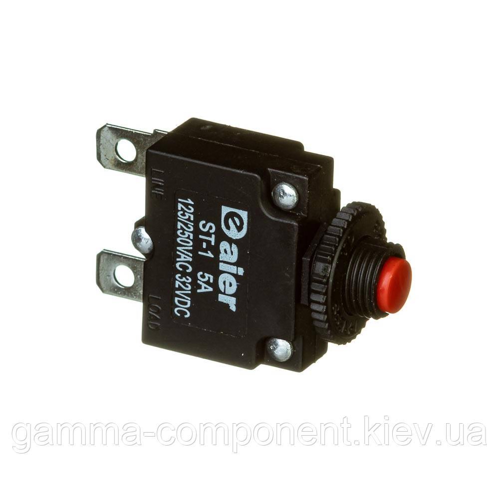 Автоматическое защитное устройство ST-1 (90°) 15А, 250V Daier