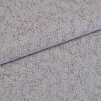 Обои на стену, виниловые коричневые 15м! B40,4 Вариация 2 5576-02, 0,53х15м, ограниченное количество