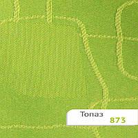 Ролеты тканевые, ткань Topaz 873, размер 750х1800мм, Правая