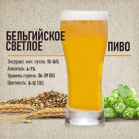 """Зерновой набор """"Бельгийское светлое"""" на 10 литров пива"""