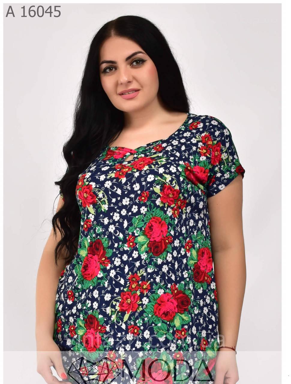 Красивая женская футболка лето размеры 54-64