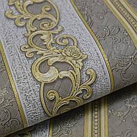 Обои для стен виниловые на бумажной основе полоса цветы пара 5670-12 0,53*10м