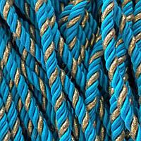 Шнур декоративный для натяжных потолков, синее золото, 11 мм
