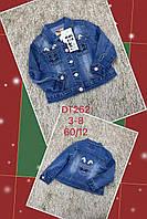 Джинсова куртка-піджак для дівчаток S&D 3-8 років