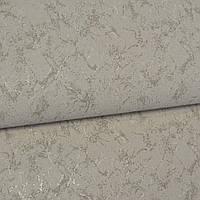 Обои для стен винил на флизелине, пара 1388-62 1,06*10м