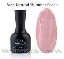 Базовое покрытие камуфлирующая база для ногтей ШИММЕР Base Cover Natural Shimmer Peach Enjoy 10 ml.