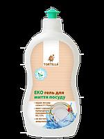 Эко-гель для мытья посуды 0,5 л