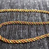 Шнур декоративный для натяжных потолков, медное золото, 10 мм