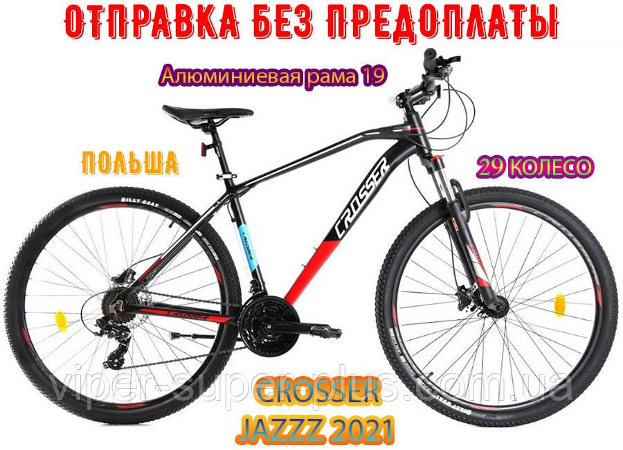 Горный Велосипед JAZZZ Crosser Bike 29 Дюйм Алюминиевая Рама 19 Красный