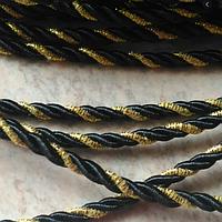 Шнур декоративный для натяжных потолков черное золото, 11 мм