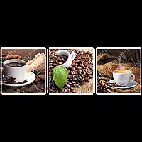 Триптих на полотні, картина, 30см*30см*3шт, кава, чашка, коричневий