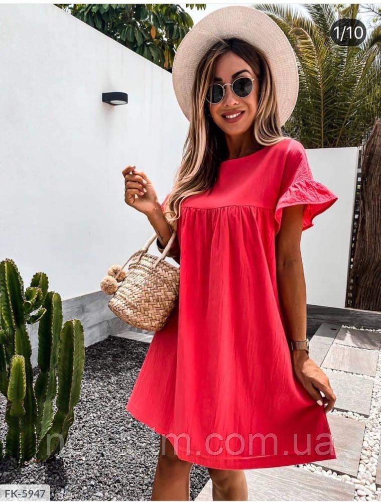 Платье женское летнее с воланами