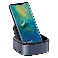 Док-станция хаб BASEUS Mate Docking Type-C Mobile Phone Intelligent HUB Expanded Socket 49W, фото 1
