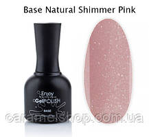 Базовое покрытие камуфлирующая база для ногтей ШИММЕР Base Cover Natural Shimmer Pink Enjoy 10 ml.