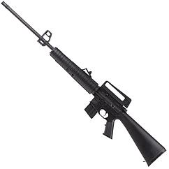 Винтовка пневматическая Beeman Sniper M16 1920 (4,5мм)
