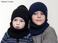 Детские шапки для мальчиков
