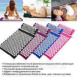 Массажный акупунктурный коврик с подушкой   Массажер для спины и ног OSPORT   Аппликатор Кузнецова ФИОЛЕТОВЫЙ, фото 7