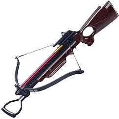 Арбалет винтовочного типа Man Kung 150A3W (длина: 780мм, сила натяжения: 18кг), комплект, дерево