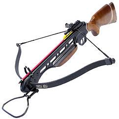 Арбалет винтовочного типа Man Kung 150A1 (длина: 864мм, сила натяжения: 18кг), дерево, комплект