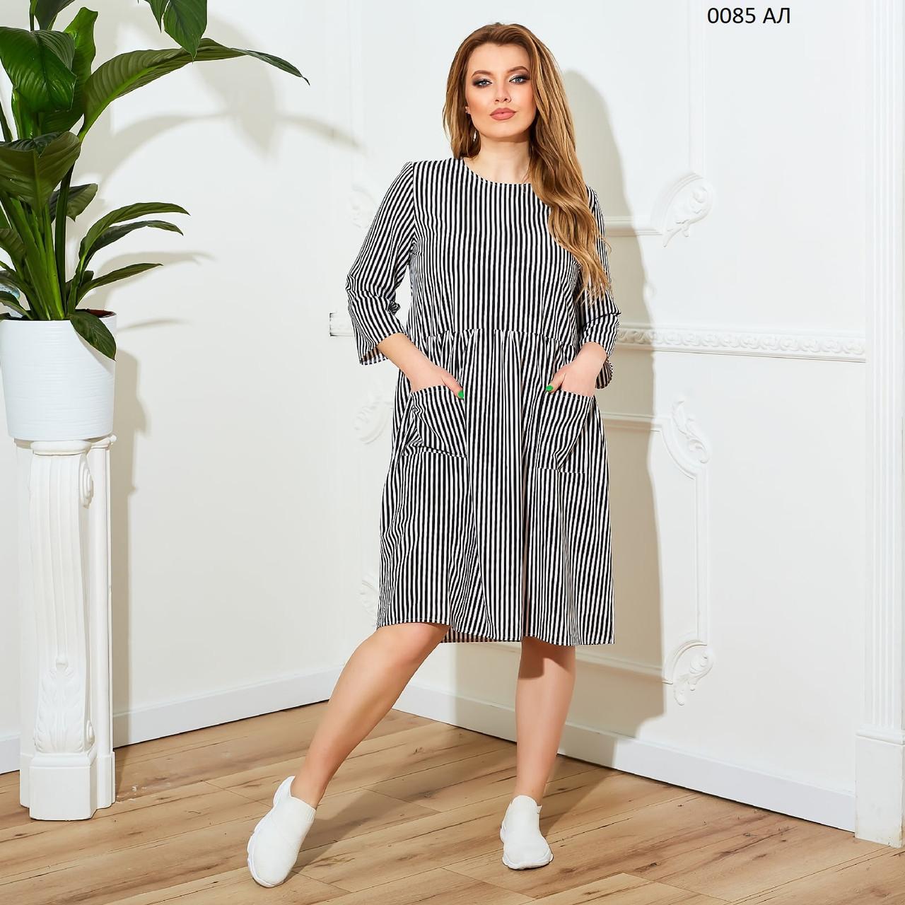 Женское платье норма+ батал  0085 АЛ