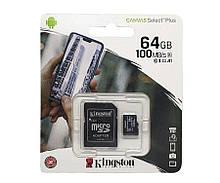Карта памяти Kingston microSDHC 64GB Class 10 with Adapter