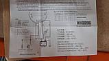 Тахометр з лічильником мотогодин ecms (чорний), фото 2