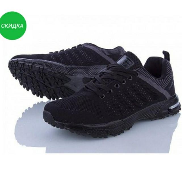 Кроссовки Bayota р.43 текстиль чёрные