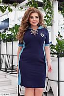 """Платье женское модель: 3264 (48-50, 52-54, 56-58) """"ALISA"""" недорого от прямого поставщика"""